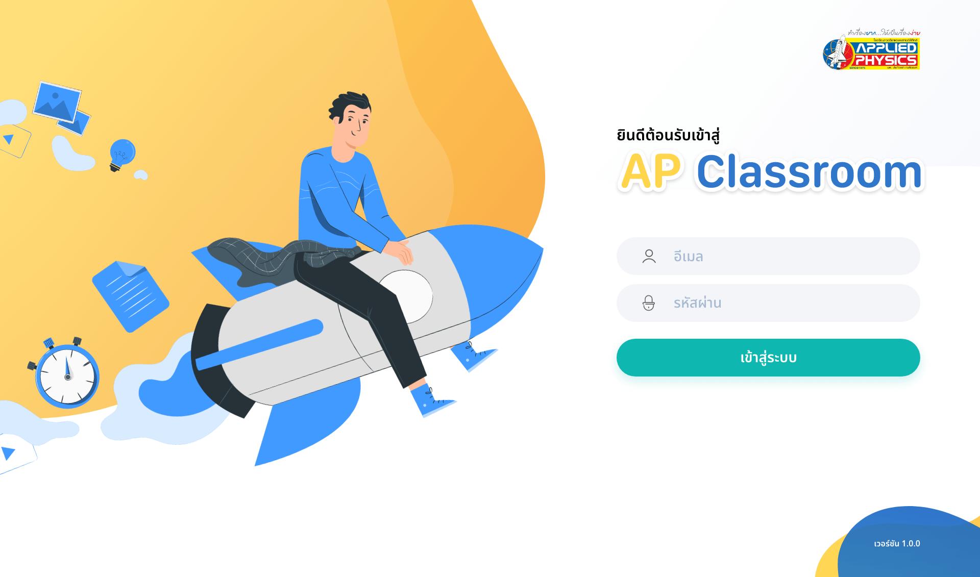 AP Classroom